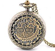 Hombre Reloj de Bolsillo Cuarzo / / Esfera Grande Aleación Banda Casual Marrón Marca