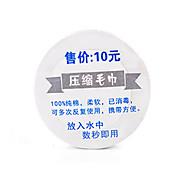 Travel Toiletry Bag Toiletries Cotton