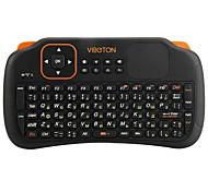il mouse di ricarica / creativo mouse tastiera Multimediale / creativa della tastiera S1
