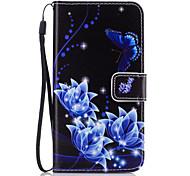 Назначение Чехлы панели Кошелек Бумажник для карт со стендом Чехол Кейс для Цветы Твердый Искусственная кожа для SamsungJ7 (2016) J7