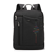"CoolBell Backpack for MacBook Pro 13.3"" with Retina display Solid Color Nylon Material Oxford Cloth Shoulder Bag Multi-Functional Briefcase"