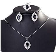 Набор украшений Свадьба Медь Платиновое покрытие 1 ожерелье 1 пара сережек Кольца Для Свадьба Halloween Повседневные 1 комплектСвадебные