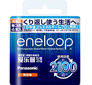 ENELOOP 3MCCA AA Nickel Metal Hydride Battery 1.2V 1900mAh 2 Pack