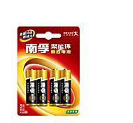 5 piles alcalines 4 comprimés de batterie du clavier jouets pour enfants / tensiomètre / télécommande / horloge murale / souris