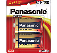 Panasonic  LR20BCH/2B  D Alkaline  Battery 1.5V 2 Pack