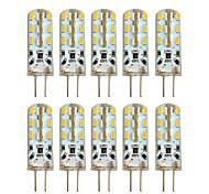 Hkv® 10 шт. G4 2w 24 smd 3014 100-200 lm теплый белый холодный белый светодиодный светодиодный диод dc 12 v