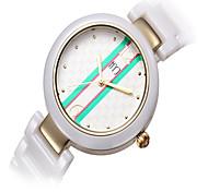 HYJ Garden Street Fashion White Ceramic Watches Women's Bracelets Genuine Waterproof Quartz Watch Fashion Watch 255