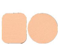 2 Stück Puderquasten/Kosmetikbürsten Ellipse
