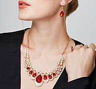 Жен. Набор украшений Серьги-слезки Заявление ожерелья Серьги Длинные ожерелья Мода европейский Elegant Pоскошные ювелирные изделия