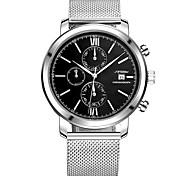 SINOBI Мужской Спортивные часы Нарядные часы Модные часы Наручные часы Японский Кварцевый Календарь Защита от влаги Хронометр Ударопрочный