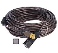 USB 2.0 Удлинитель, USB 2.0 to USB 2.0 Удлинитель Male - Female 20,0 млн (60ft)