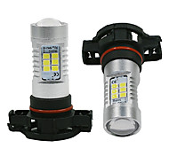 Светодиодная лампа 2pcs ps24w
