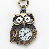 Cute Owl of Unisex Alloy Analog Quartz Keychain Watch (Bronze)