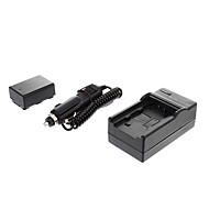 ismartdigi-Samsung IA-BP210E 2100mAh, 3.7V fotoaparát Baterie + Nabíječka do auta pro SAMSUNGHMX-H200 H204 H205 S10 S16 F44 F40