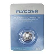 Flyco FR8 Blade Electric Shaver Knife Net(Be Suitable for FS850 FS851 FS852 FS858)