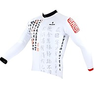 PALADIN אופנייים/רכיבת אופניים ג'רזי / צמרות לגברים שרוול ארוך נושם / עמיד אולטרה סגול / ייבוש מהיר / עיצוב אנטומי / שמור על חום הגוף100%