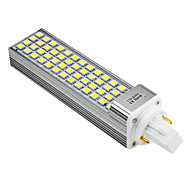 G24 8W 52x5050 SMD 520-600LM 5500-6500K Natural White Light LED Bulb (110-240V)