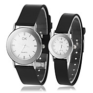 Couple's Causal Style Round Dial Black Rubber Band Quartz Wrist Watch (Assorted Colors)
