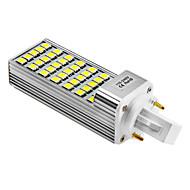 G24 5 W 35 SMD 5050 400 LM Natural White Corn Bulbs AC 100-240 V