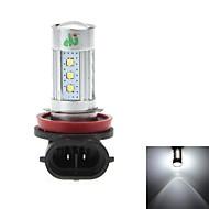 HJ  H8 15W 600lm 6000-6500K 15*SMD LEDs  Bulb for Car Headlight / Fog Light White Light(12-24V)