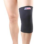 Kniebandage Sport unterstützen SchützendCamping & Wandern / Übung & Fitness / Rennen / Radfahren / Fahrrad / Winter Sport / Badminton /