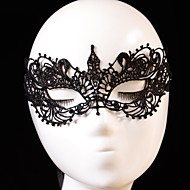 Women's Vintage Sexy Lace Halloween Party Mask