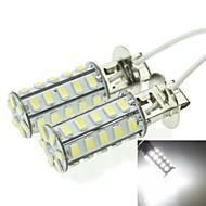 H3 20W 36X5730SMD 800-1200LM 6000-6500K White Light Led Bulb for Car Fog Lamp(A pair/AC12-16V)