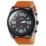 JUBAOLI 男性 軍用腕時計 クォーツ PU バンド カーキ