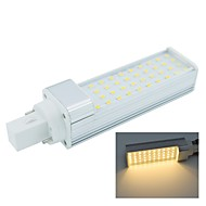 G24 8 W 40 SMD 2835 760 LM Warm White Decorative Corn Bulbs AC 85-265 V