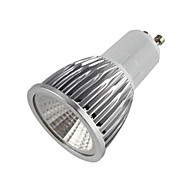 MORSEN GU10 5W 1 COB 350-400 LM Cool White MR16 LED Spotlight AC 85-265 V