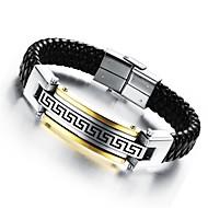 Ανδρικά Δερμάτινα βραχιόλια Μοναδικό Μοντέρνα Δερμάτινο Τιτάνιο Ατσάλι Επιχρυσωμένο Κοσμήματα Άσπρο/Μαύρο Κοσμήματα ΓιαΓάμου Πάρτι