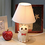 Lovely Brown Cat Dimming 40W LED Small Table Lamp 220V