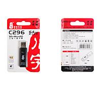 C296 usb 2.0 multi-in-1 SD / MMC / tf / t-flash-kortin lukija