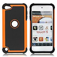 Dual abnehmbare Kunststoff und Silikon Case für iPod Touch 5 (verschiedene Farben)
