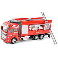 dibang - 어린이 장난감 자동차 소방차 합금 자동차 모델에게 퍼즐 장난감 물 총 마차를 강제로 1시 48분 다시 (3PCS)