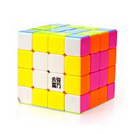 Juguetes Yongjun® Cubos Mágicos 4*4*4 Velocidad la magia del juguete Cubo velocidad suave rompecabezas cubo mágico Arco iris ABS