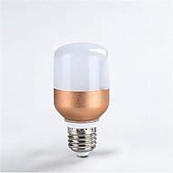 5W E27 450LM Warm Cool White Color LED Globe Light Lamp Bulb Rose Gold Shell (AC160-265V)