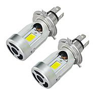 2個40ワットH4プラグは、オートバイのヘッドライト電球の原付スクーターmotobikeヘッドランプ(直流12V)を導きました