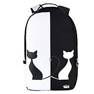 Σακίδιο / Τσάντα φορητού υπολογιστή / Σχολική τσάντα / Τσάντα ταξιδιού - Unisex - Νάιλον - Φορητός Υπολογιστής 15 ιντσών - Πολύχρωμο