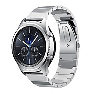 ανοξείδωτο χάλυβα αντικατάσταση μετάλλου έξυπνο ρολόι βραχιόλι λουράκι για τους μεθοριακούς samsung ταχυτήτων s3 κλασικό Samsung Gear s3