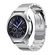Edelstahl-Metall-Ersatz intelligente Uhrenarmband Armband für Samsung-Gang s3 Grenze Samsung Gang s3 klassisch