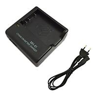 EL5 batterilader og eu ladekabel for Nikon EN-EL5 p80 P500 P510 p6000 P520 p90