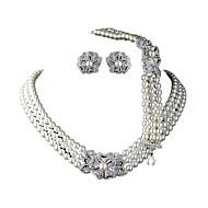 Dame Smykke Sæt Perle Lyserød Brude Europæisk Perle Simuleret diamant 1 Halskæde 1 Par Øreringe Til Bryllup Daglig Bryllupsgaver