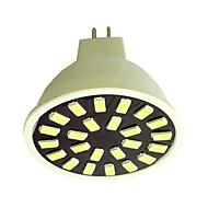 5W GU5.3(MR16) Żarówki punktowe LED G50 24LED SMD 5733 350LM-400LM lm Ciepła biel / Zimna biel AC110 / AC220 V 1 sztuka