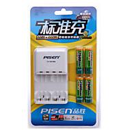 pisen aa nikal metal hidrid rachargeable baterije 1.2V 2500mah 4 paket