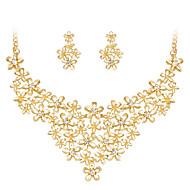 ジュエリーセット ファッション クラシック ラインストーン ゴールドメッキ 合金 フラワー ゴールド 1×ネックレス 1×イヤリング(ペア) のために 結婚式 パーティー 誕生日 1セット ウェディングギフト