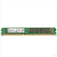 Kingston RAM 2GB DDR3の1600MHz デスクトップメモリ