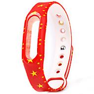 플루오로일래스토머 스포츠 밴드 용 Xiaomi 손목 시계
