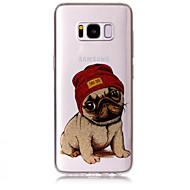Taske til samsung galaxy s8 plus s8 telefon taske tpu materiale imd proces hund mønster hd flash pulver telefon taske s7 kant s7 s6 kant