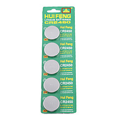 CR2450 3V High Capacity Lithium Button Cell Batteries (5-pack)